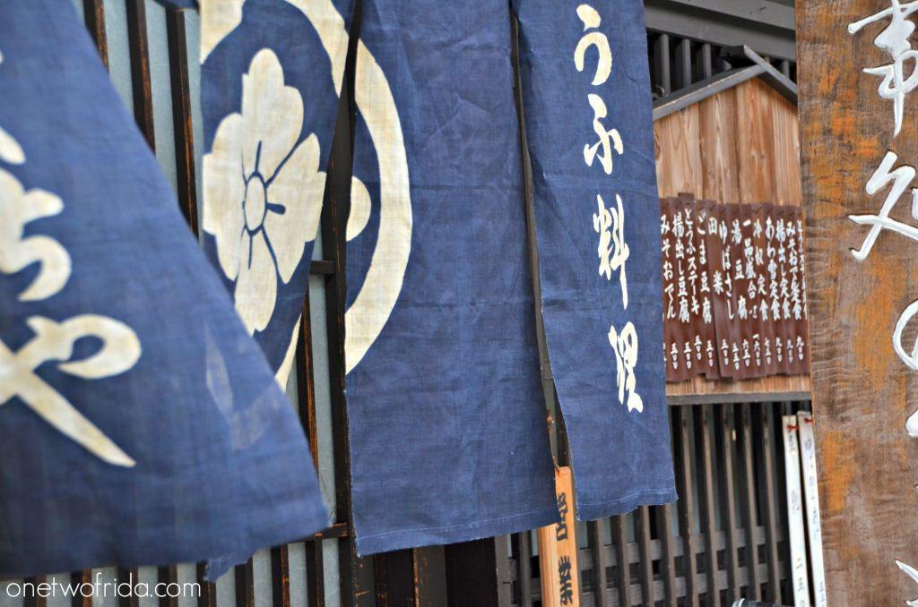 Giappone Takayama
