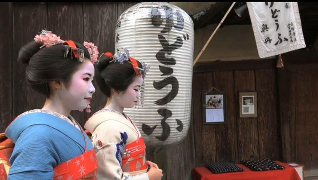 kyoto video