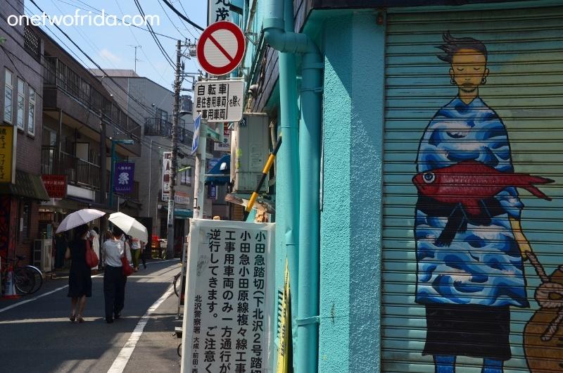 cosa vedere a Tokyo: i quartieri